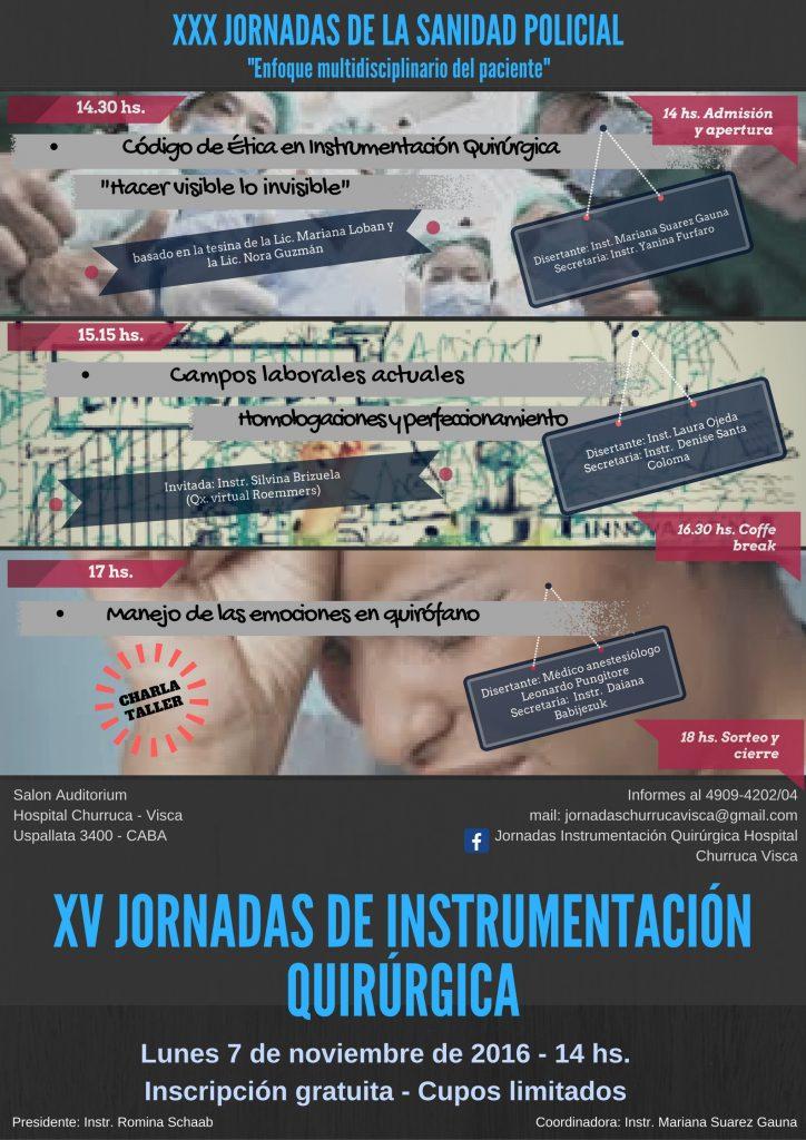 instrumentacion-quirurgica-2016